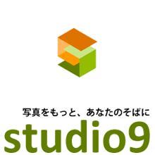 studio9 ロゴ