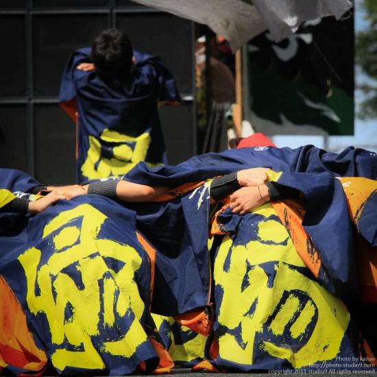 """にっぽんど真ん中祭り。(北海道大学""""縁"""")"""