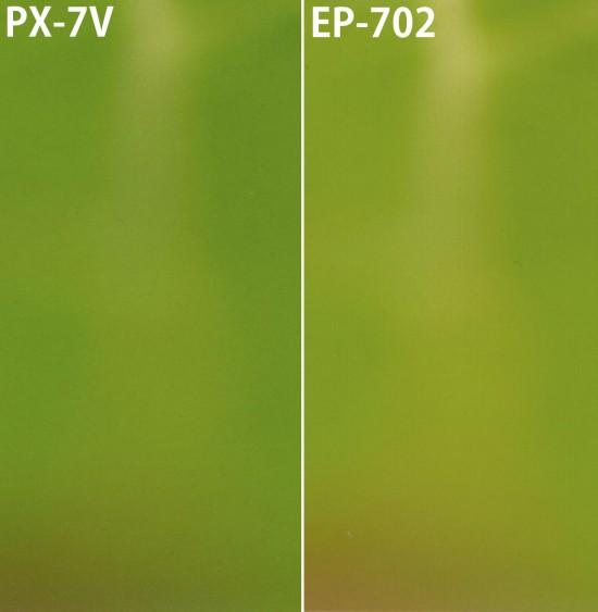 PX-7V、EP-702比較