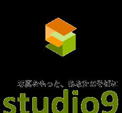 studio9 NEWロゴ