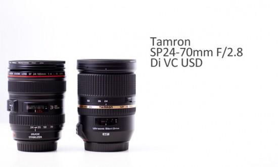 TAMRON SP24-70mm F2.8 Di VC USDのレンズ性能チェックをちょっと本気でやってみた。
