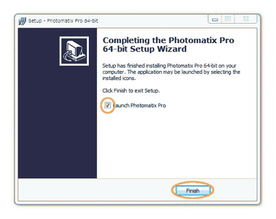 Photomatixインストール方法