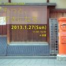 121122_IMG_1649-studio9