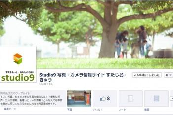 20121221_Image-000