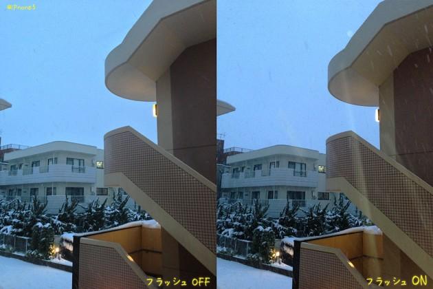iPnoneで雪を撮る