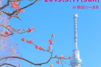 東京でもっと、写真を好きになる。