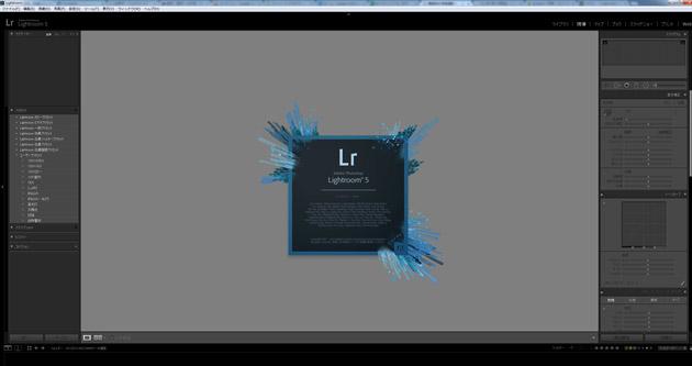 LR5新ロゴ