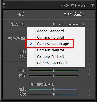 カメラキャリブレーション