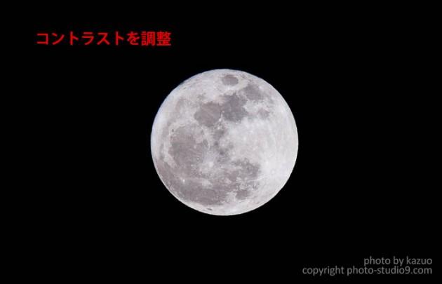 月 - コントラスト調整