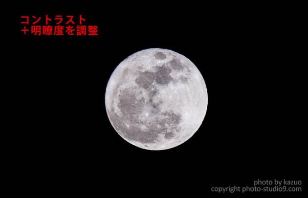 月 - コントラストと明瞭度調整