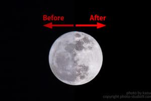 月の現像方法(Lightroom)