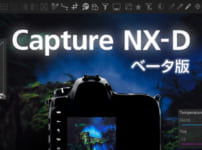 Capture NX-D