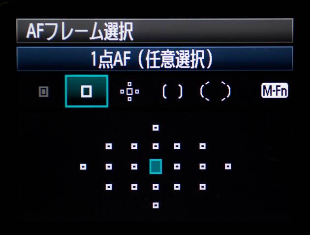 AFを任意選択するモード