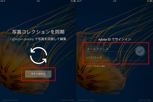 Lightroom mobileの設定