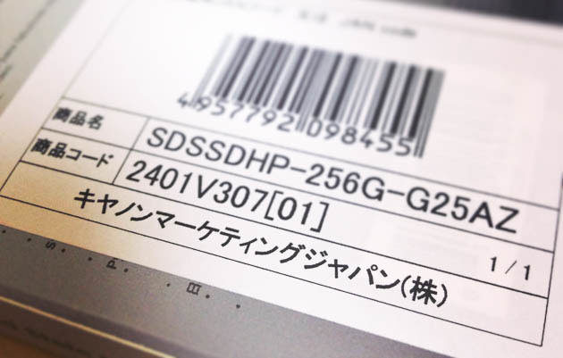 キヤノンマーケティングジャパン