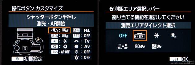EOS 7D MarkII レビュー