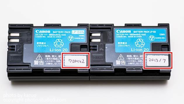 互換バッテリーの選び方