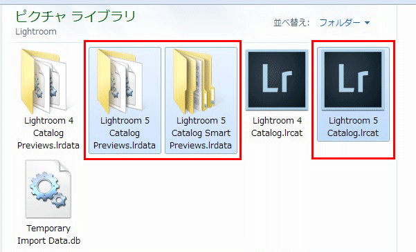Lightroom環境移行