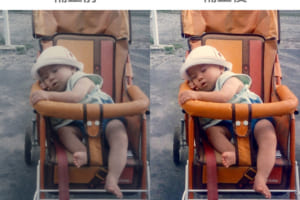 古い写真を色鮮やかに補正する方法