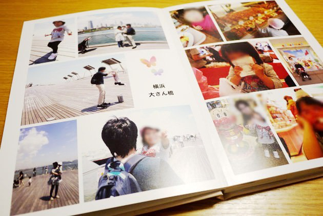 Year Album(イヤーアルバム)