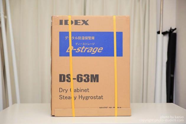D-strage DS-63M