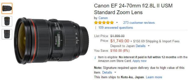 カメラ機材の海外通販 メリット