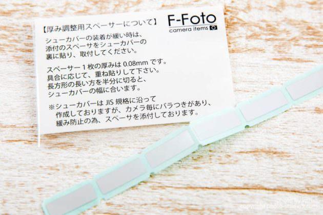 名入れホットシューカバー F-Fotp