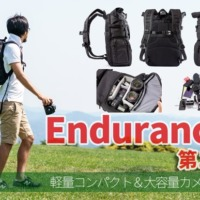 Endurance Ext
