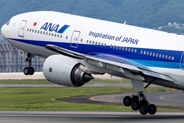NH 777-200 ITM