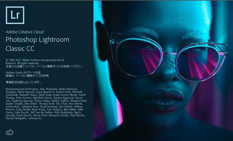 どこが変わった?!Lightroom Classic CCと新しいLightroom CC最速レビュー!
