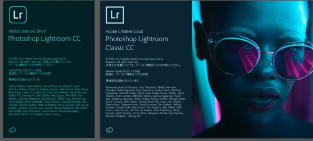 Lightroom CC 2017
