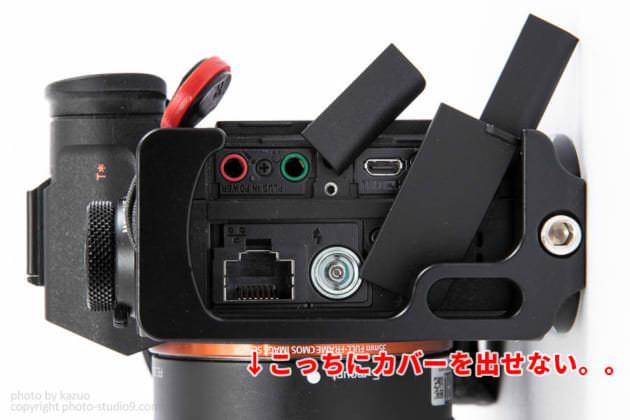 α9 中華L字プレート LLX-A7R III-01G11