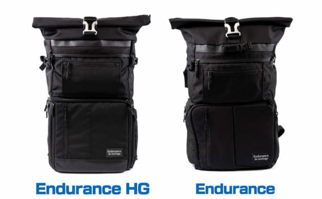 Endurance HG外観