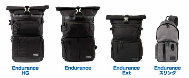 Endurance 比較