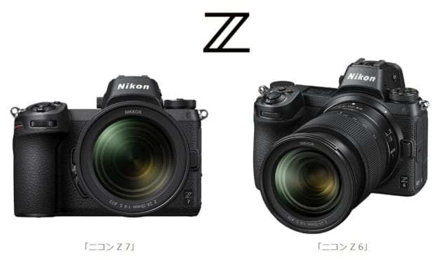ニコン Z7 Z6