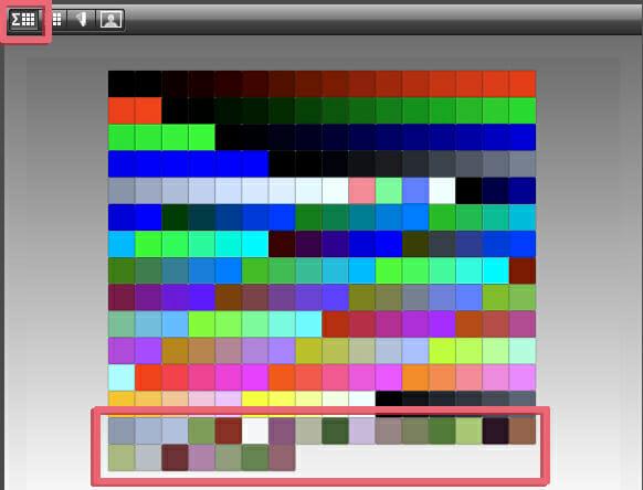 PV270レビュー Palette Master