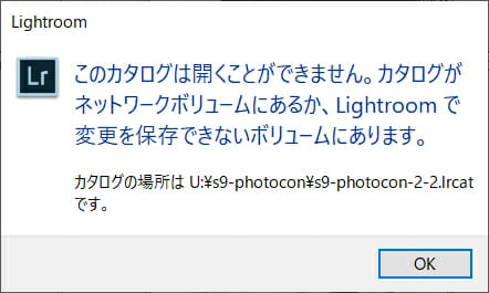 Lightroom NAS運用