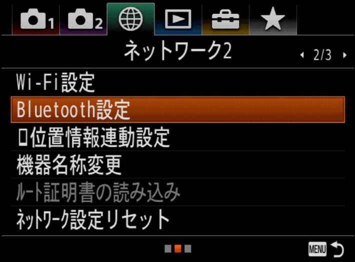 ソニー RMT-P1BT レビュー