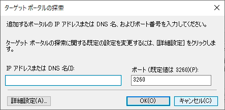Lightroom NAS運用 iSCSI windows