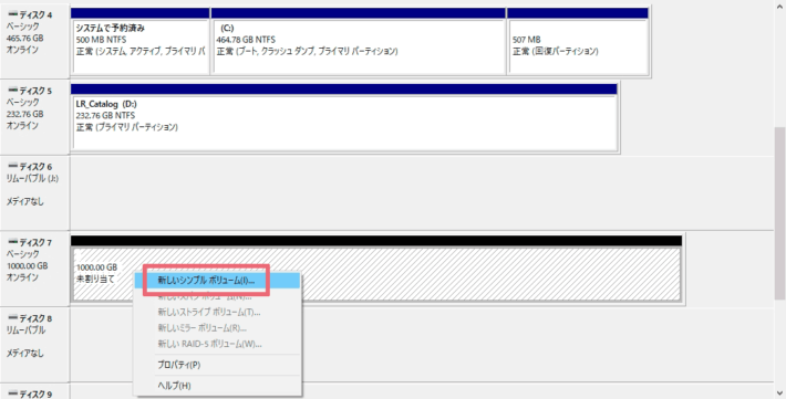 Lightroom NAS運用 iSCSI windows フォーマット