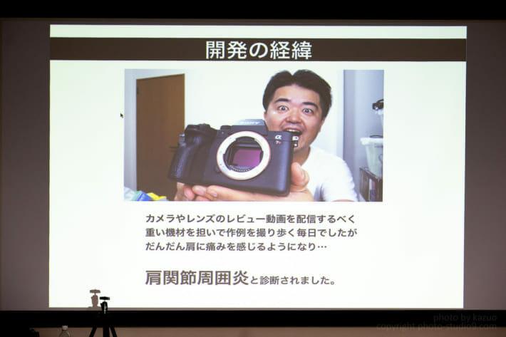 例のカメラバッグ