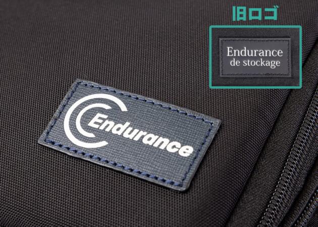 Endurance Ext II